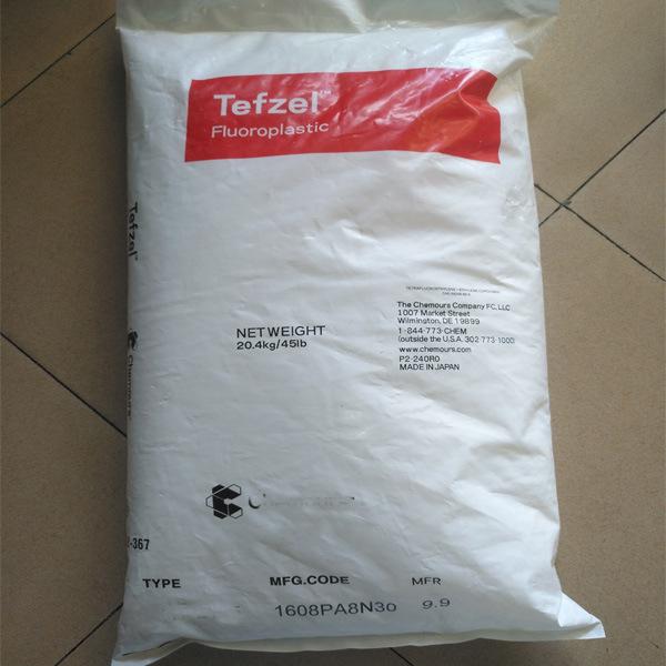 China DuPont Chemours Tefzel ETFE 280 Fluoroplastic Resin - China ...