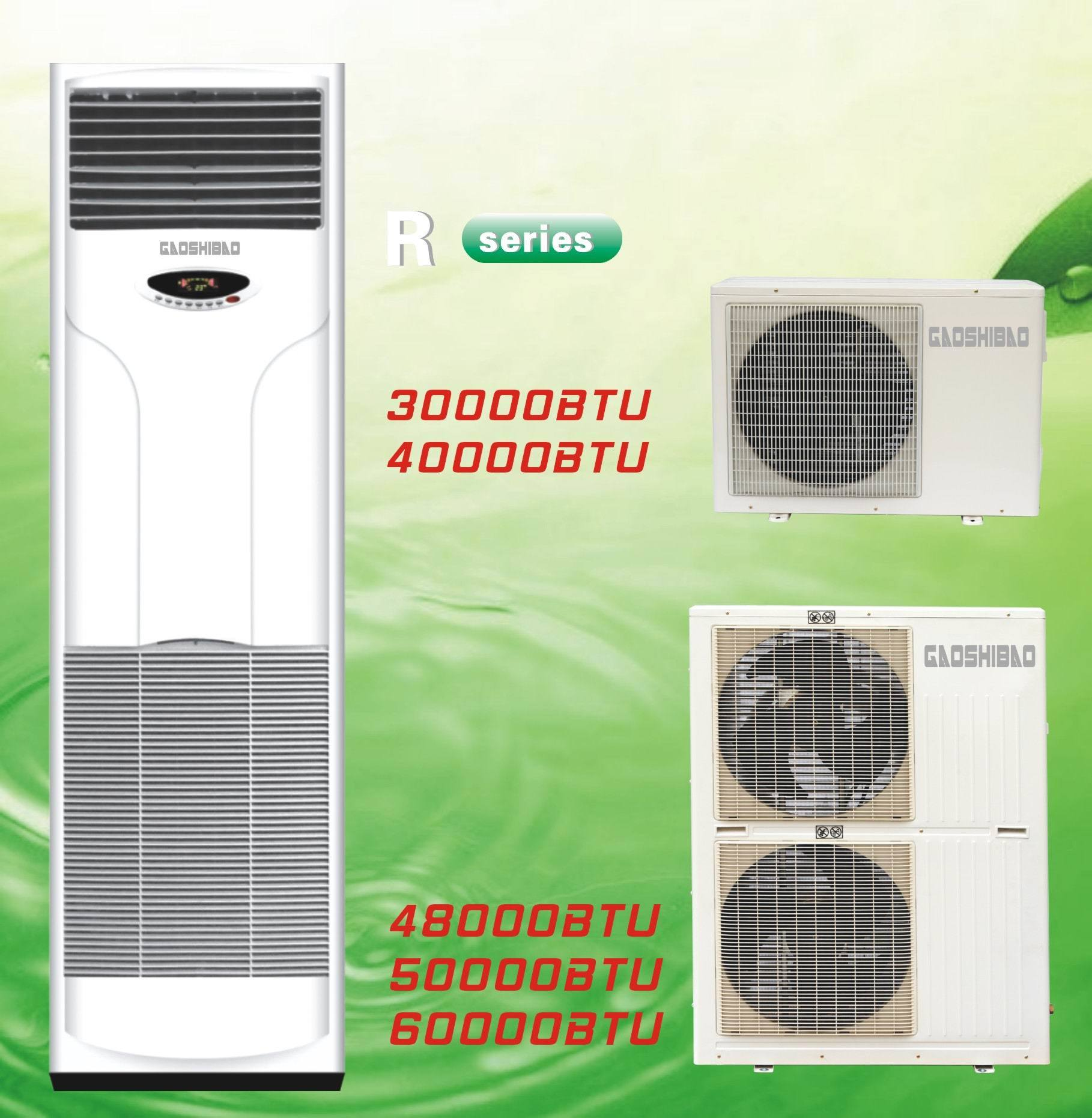 China R22 Low Noise Floor Standing Ac Units Standing Air