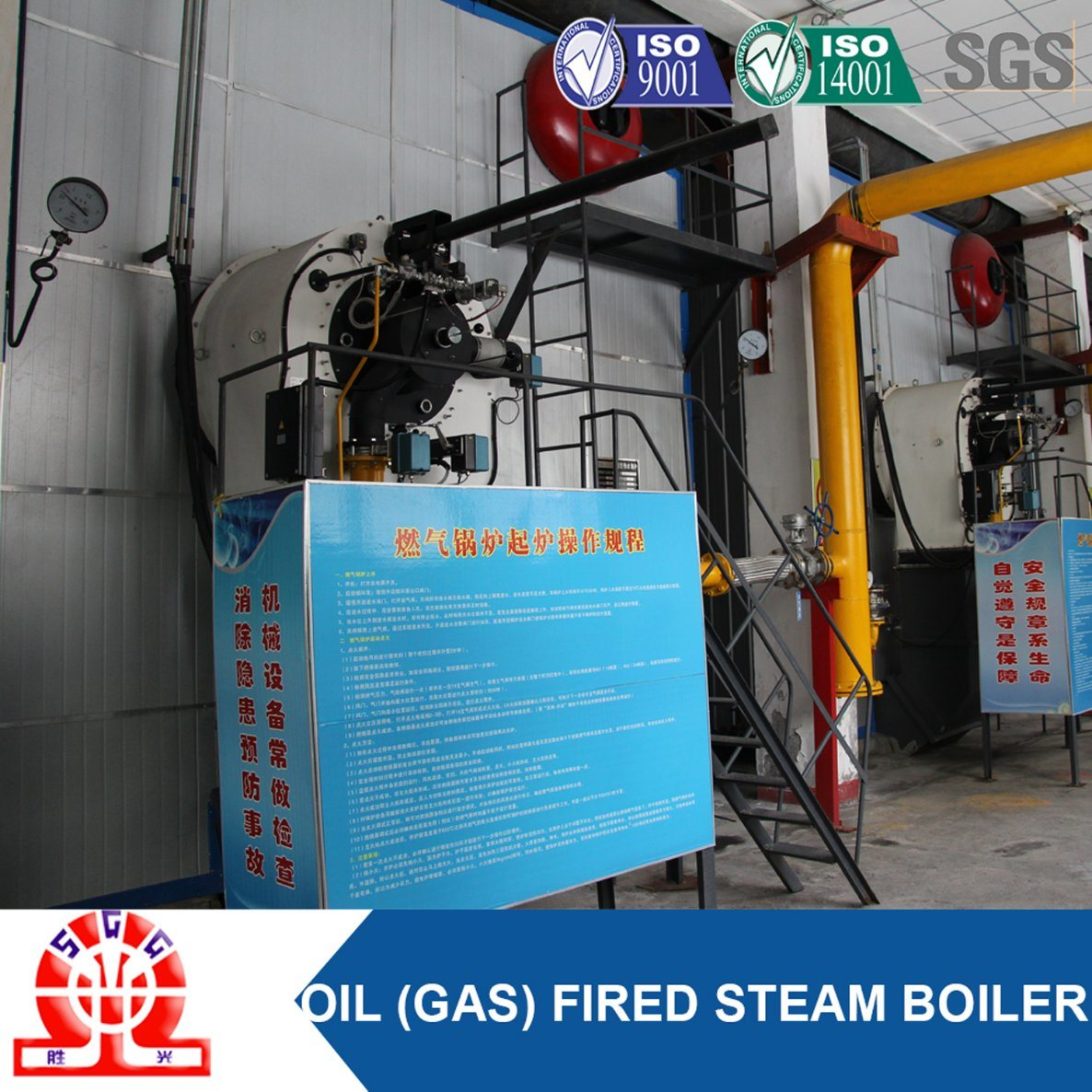 China Gold Manufacturer Gas Oil Hot Water Boiler Price Photos ...