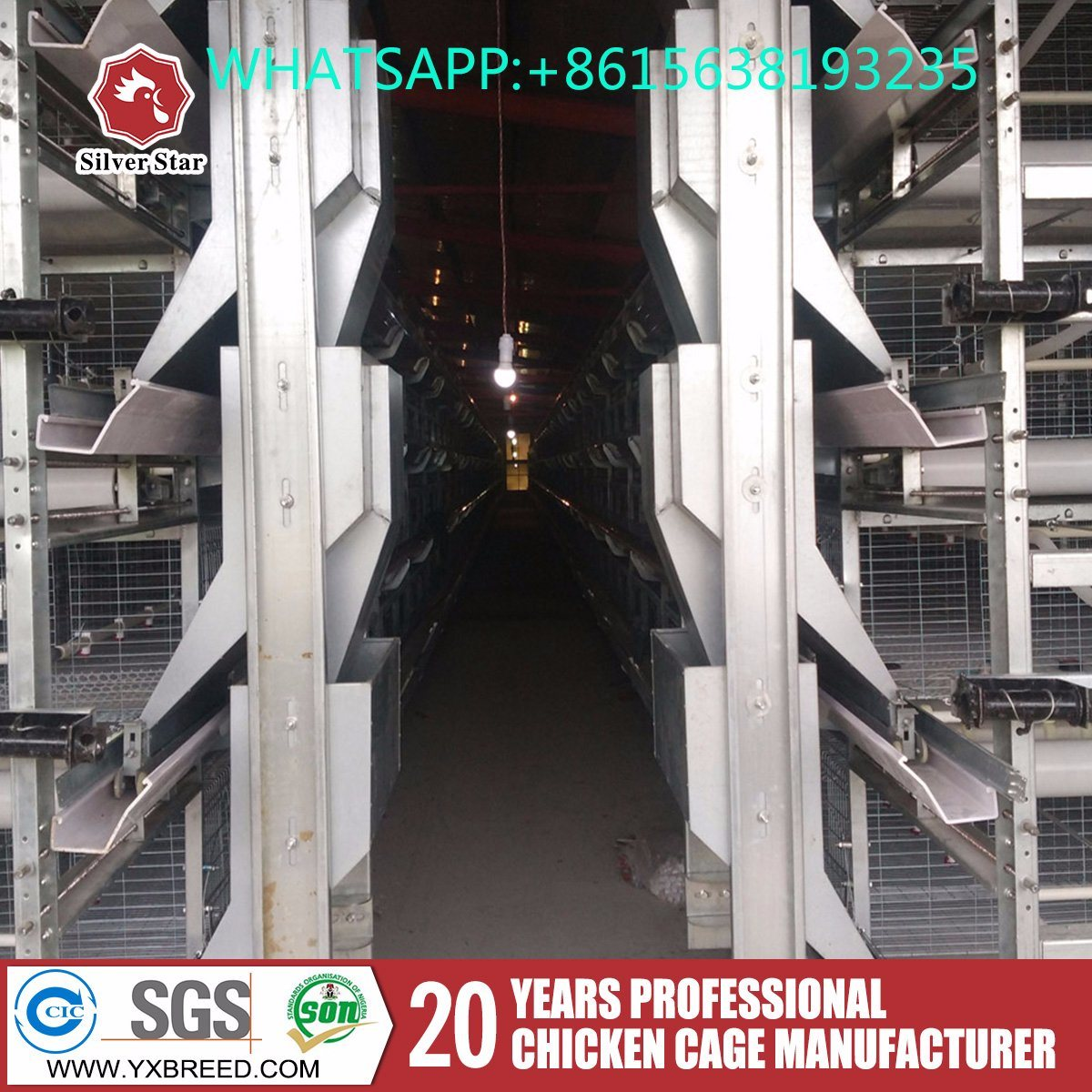 Automatic H Type Chicken Cage Control Shed Equipment