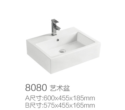 No. A354 Bathroom Sanitaryware Wash Sink 335mm pictures & photos