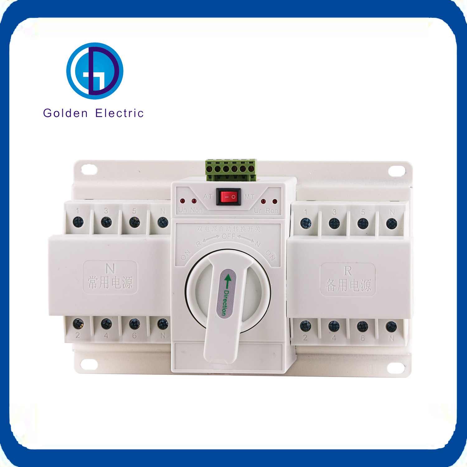 China Gdq3 Type ATS Circuit Breaker Transfer Switch Photos ...