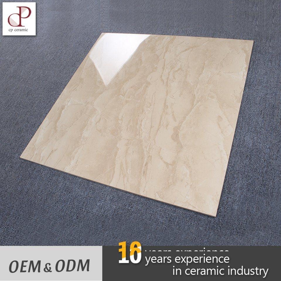 China venezuela oman beige marble full polished glazed ceramic tiles venezuela oman beige marble full polished glazed ceramic tiles 600 x 600 dailygadgetfo Choice Image