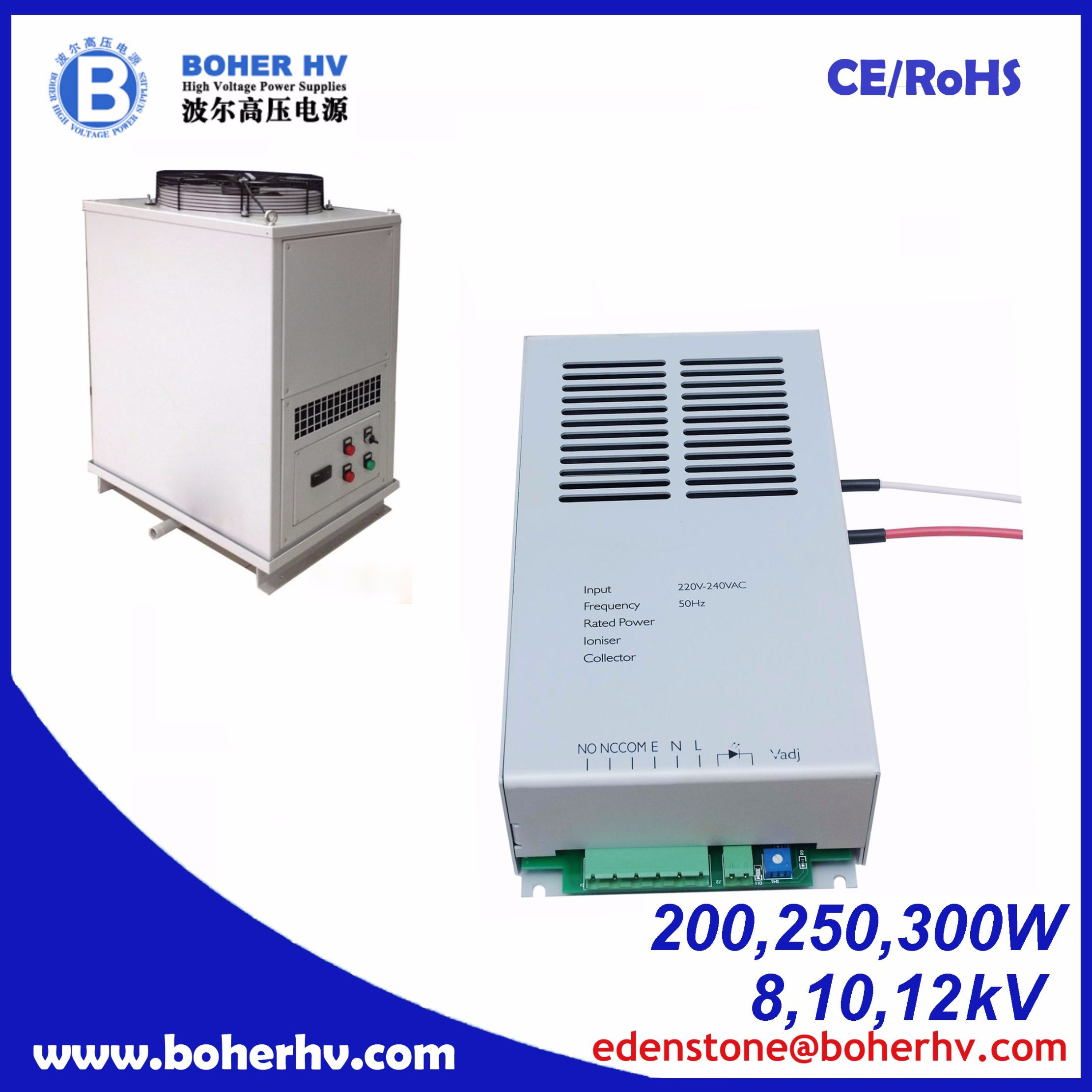 High-Voltage Fume Purification 100W Power Supply with UK technology CF04B