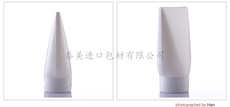 Professional Skincare Bottle for Sale pictures & photos