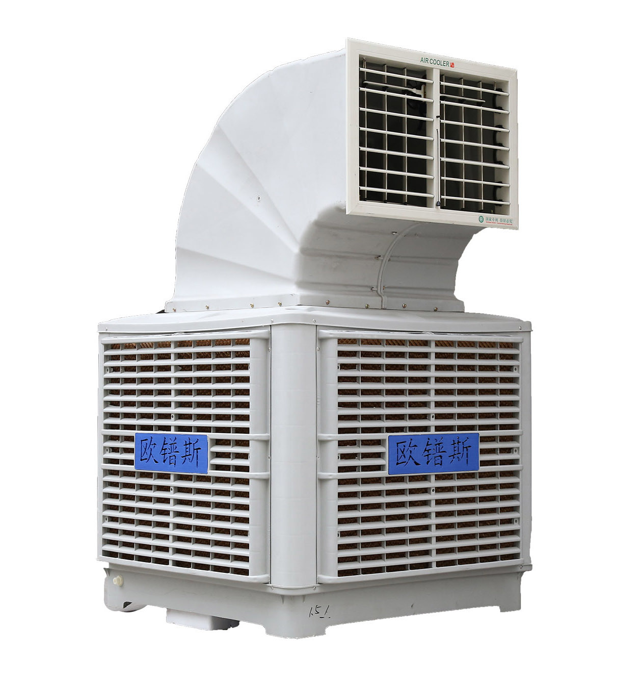 Omtyckta China Industrial Water Air Cooler with Best Price (18000, 25000 VH-55