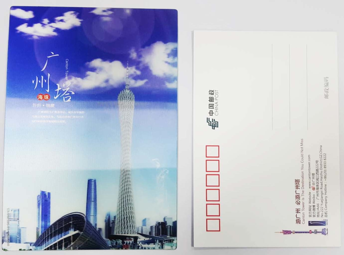 China custom lenticular printing 3d postcard with factory price