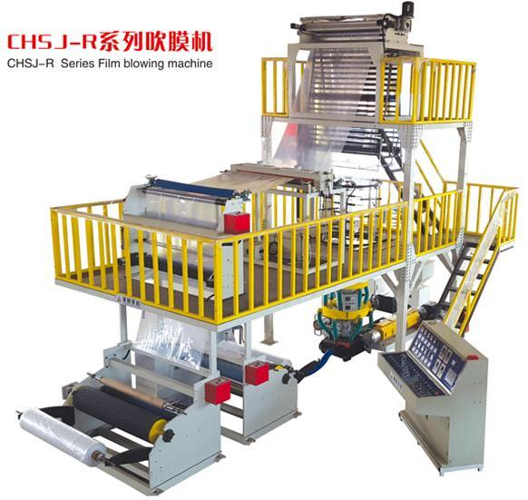 ABA Three Layers Film Blowing Machine pictures & photos