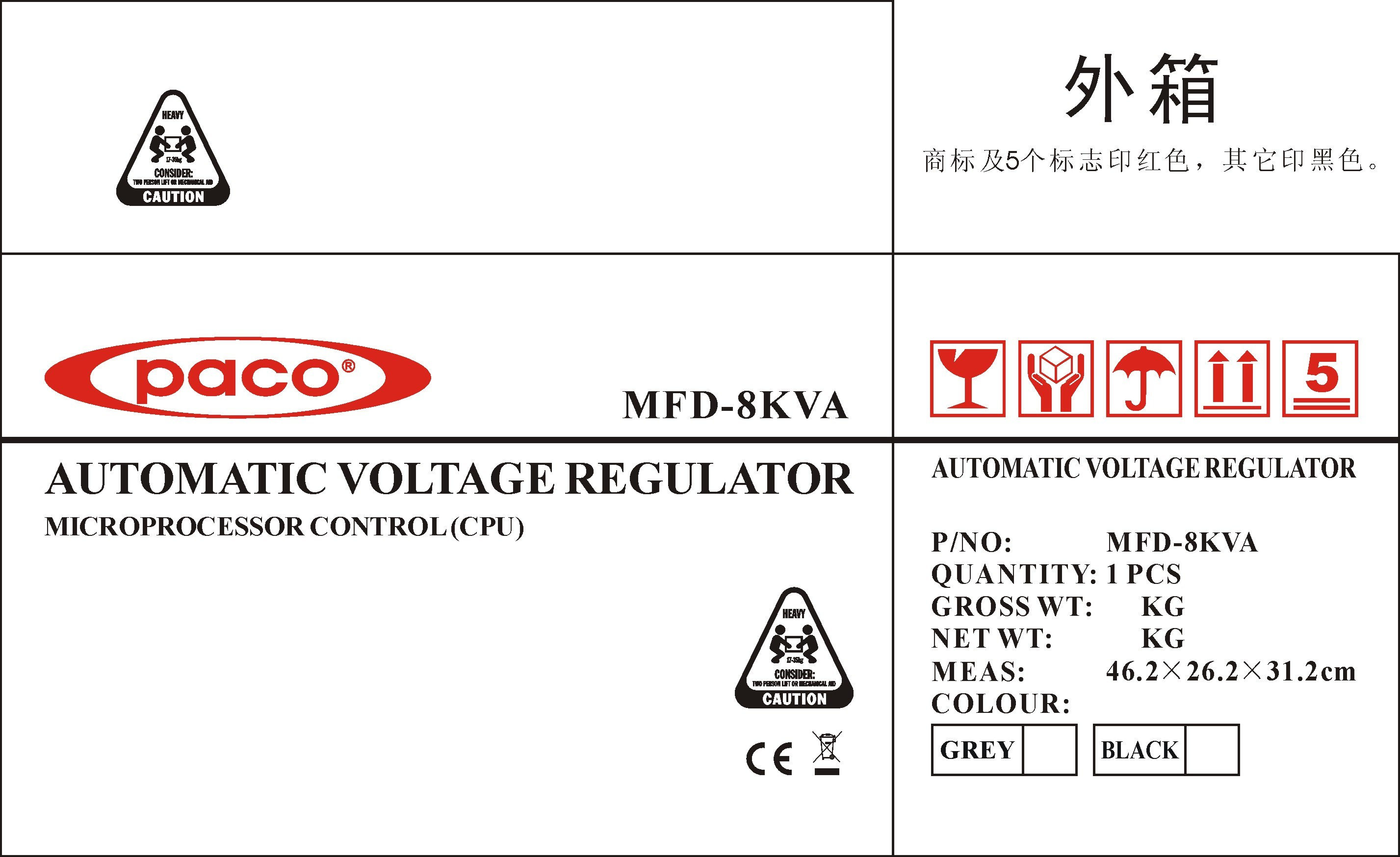 China Single Phase Circuit Diagram Mfd 8kva Automatic Voltage Regulator