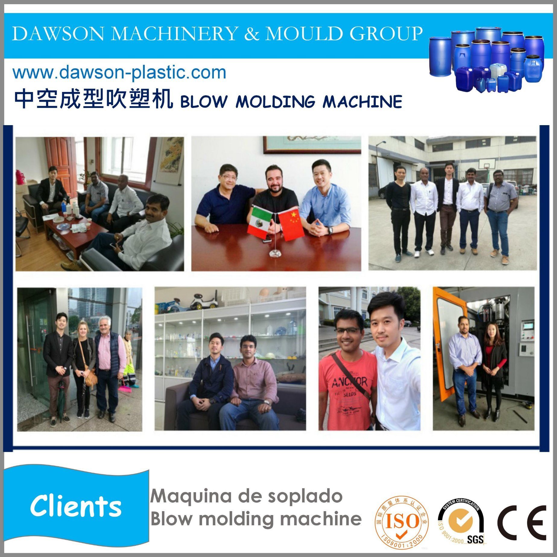 China Plastic Injection Molding Machine with Magnetic Quick