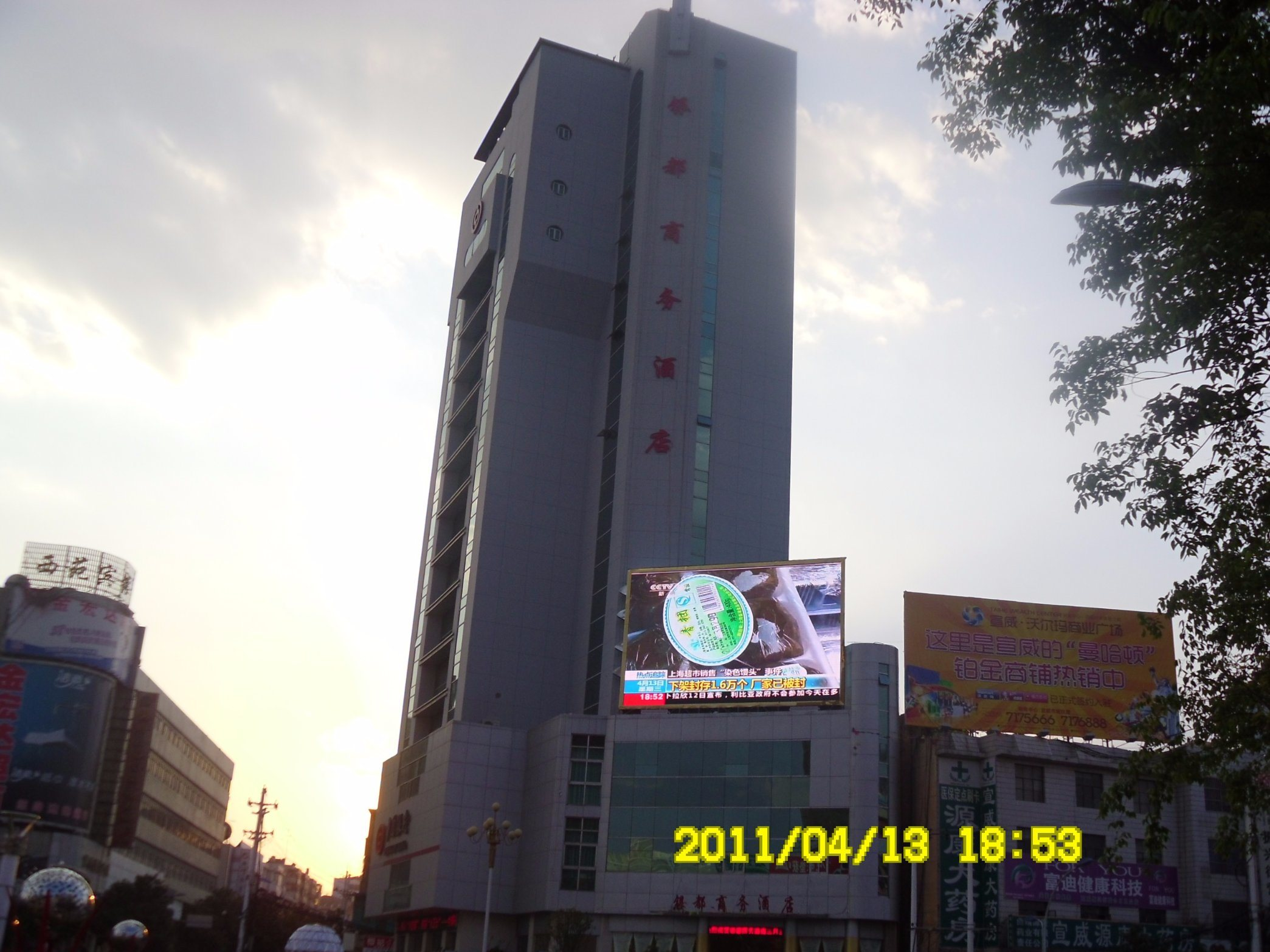 Ckgled P10mm Outdoor Commercial LED Screen / LED Display Screen pictures & photos