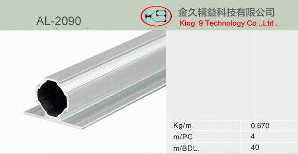 Aluminum Alloy Tube for Lean Rack pictures & photos
