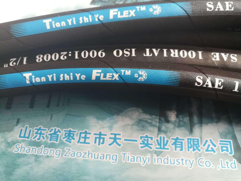 China EPDM Steam Rubber Hose, Aqua Wash Hoses, Flexible Jet Wash ...