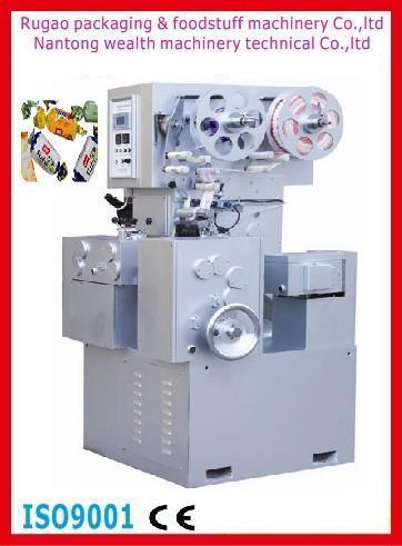 QNB-450 Cut and Double Twist Wrapping Machine