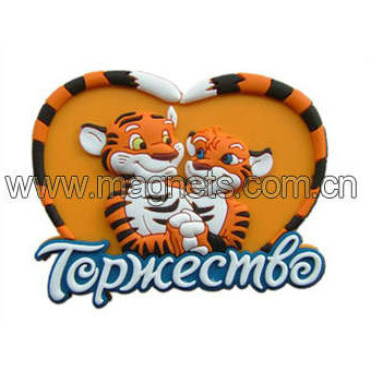 High Quality Soft PVC Fridge Magnet pictures & photos