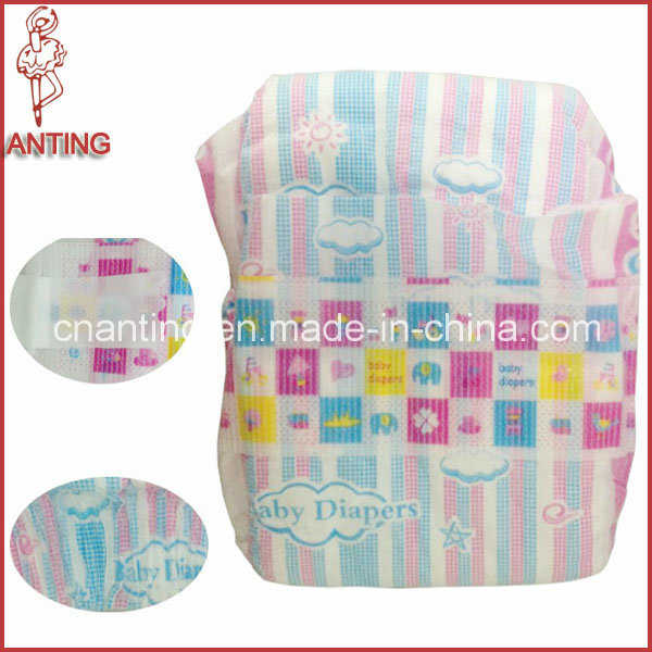 New Disposable Cotton Baby Diaper, Cotton Baby Diaper, Cotton Diapers