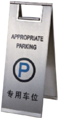 china folding stainless steel parking sign stand board china sign