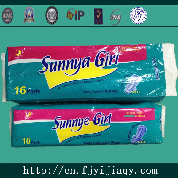 Sunny Girl Brand Sanitary Pads pictures & photos