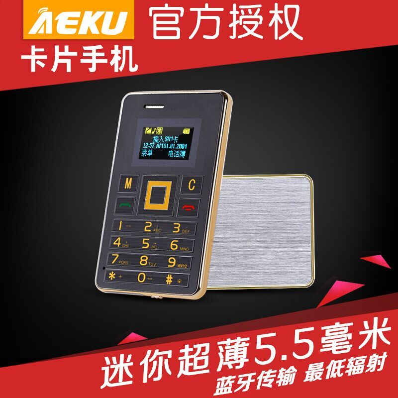 K5 6mm Card   Mobile Phone