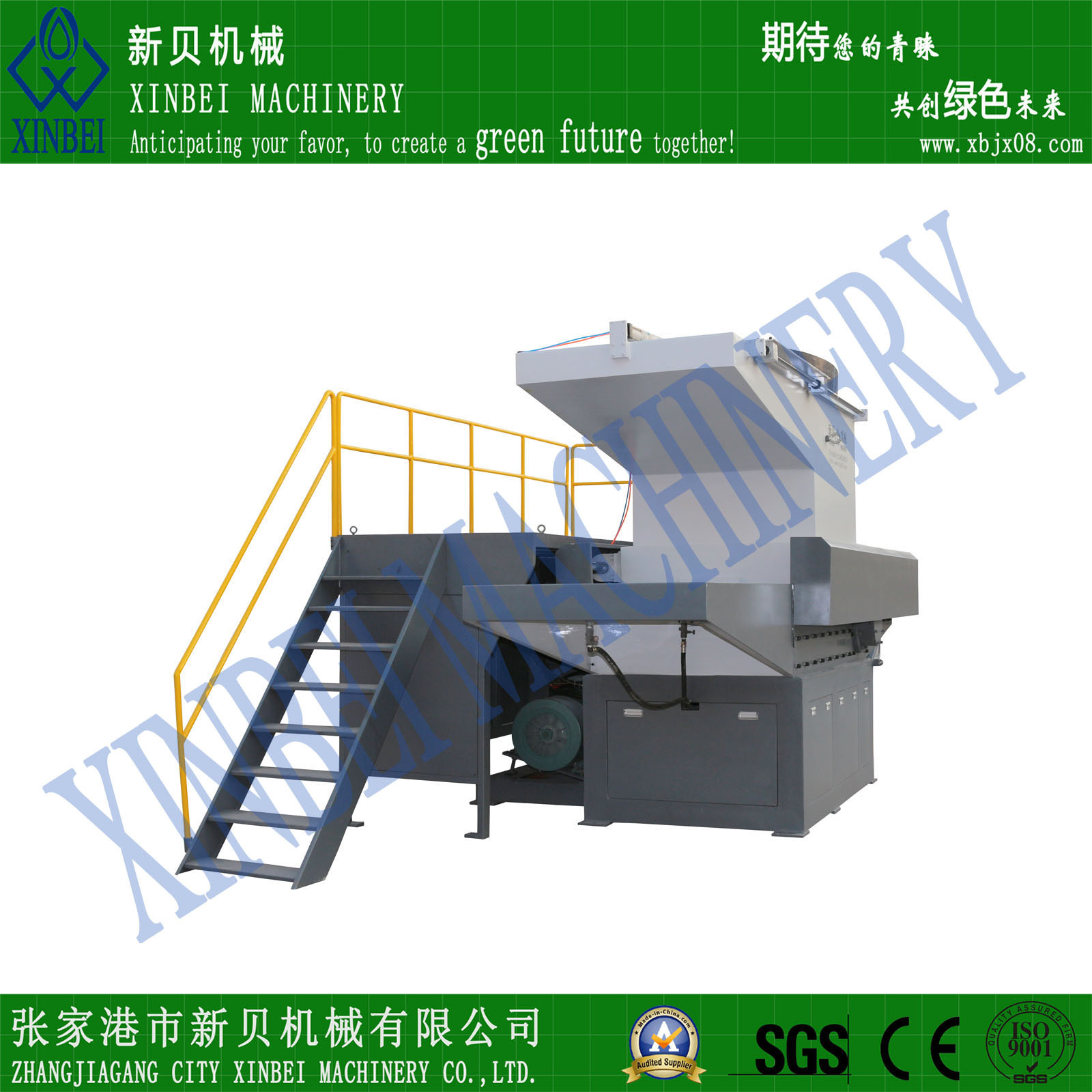 China Nylon Rod And Scrap Single Shaft Shredder Xb3980 Printed Circuit Board Recycling Equipment From Professional Plastic Machine