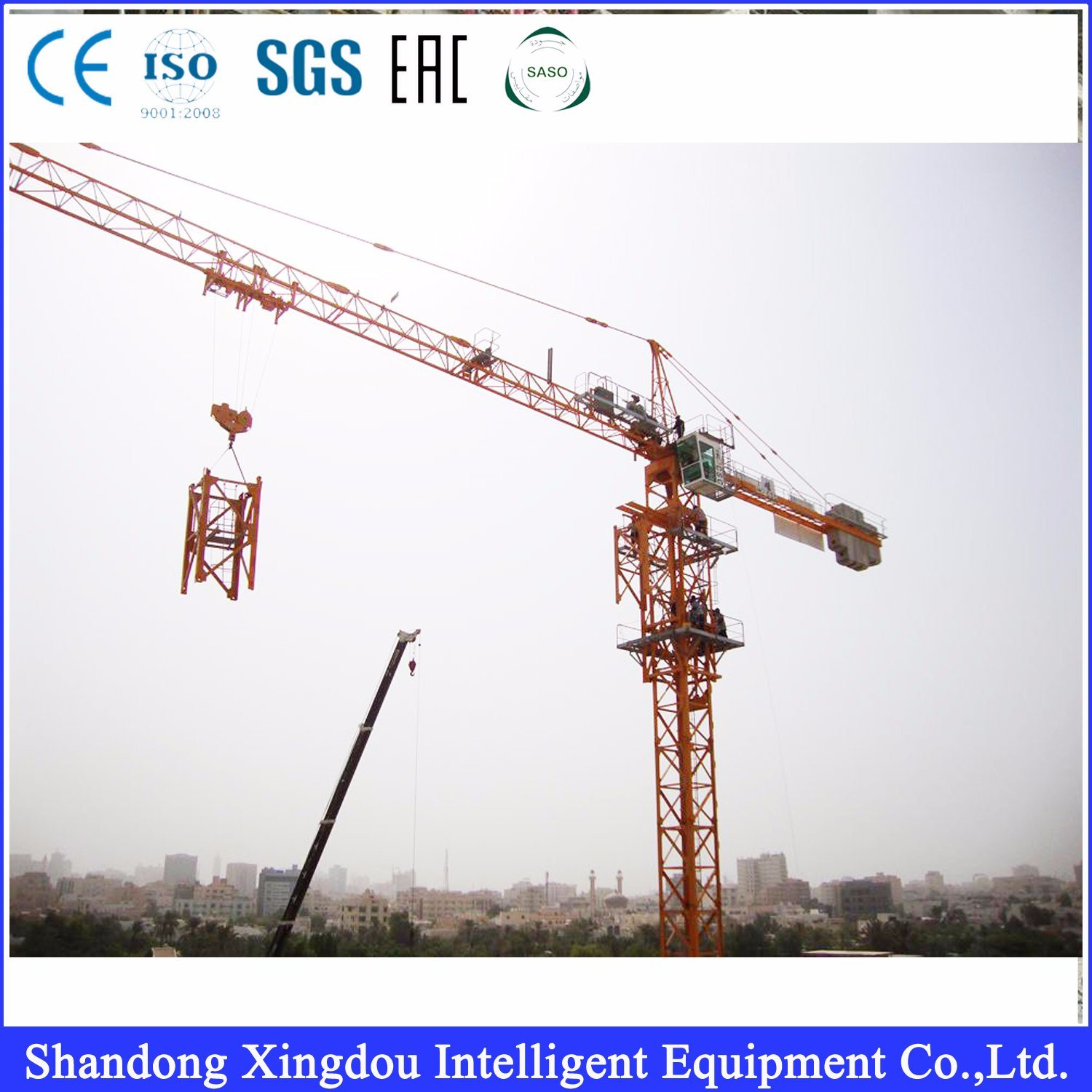 Mast Section for Luffing/Split/Square Tube/Fixed Tower Crane