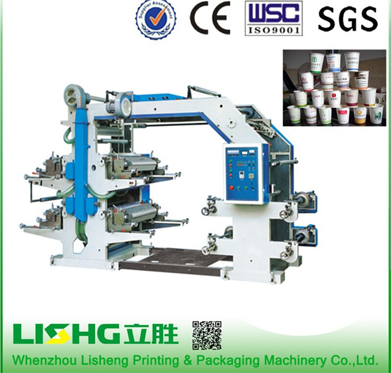 China Small Stack Type Polyethylene Plastic Bag And Paper Cup 4 Color Flexo Printing Press Machine Price