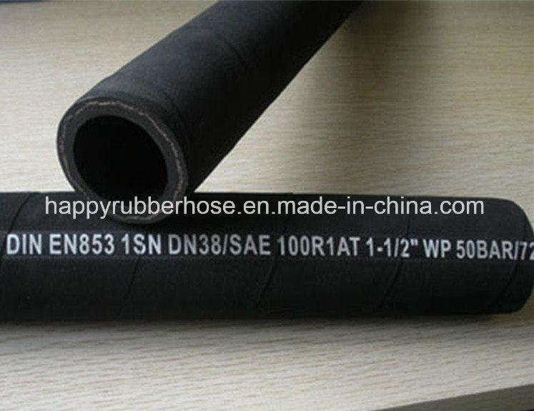 China Super Flex One Single Wire Braid Hydraulic Oil Hose 1sn ...
