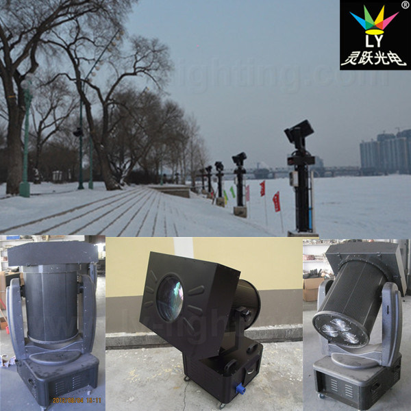 5kw Change Colors Outdoor Moving Head Light Sky Search