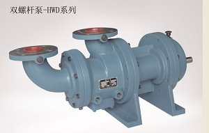 Stainless Steel Twin Screw Pump