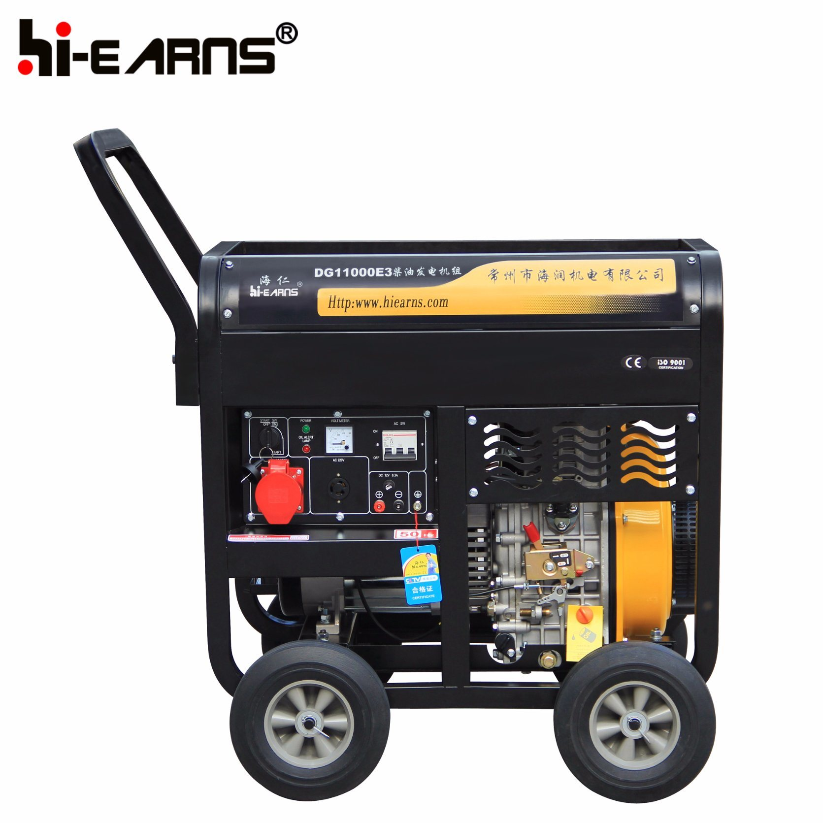 China Air Cooled Open Frame Type Single Cylinder Diesel Generator