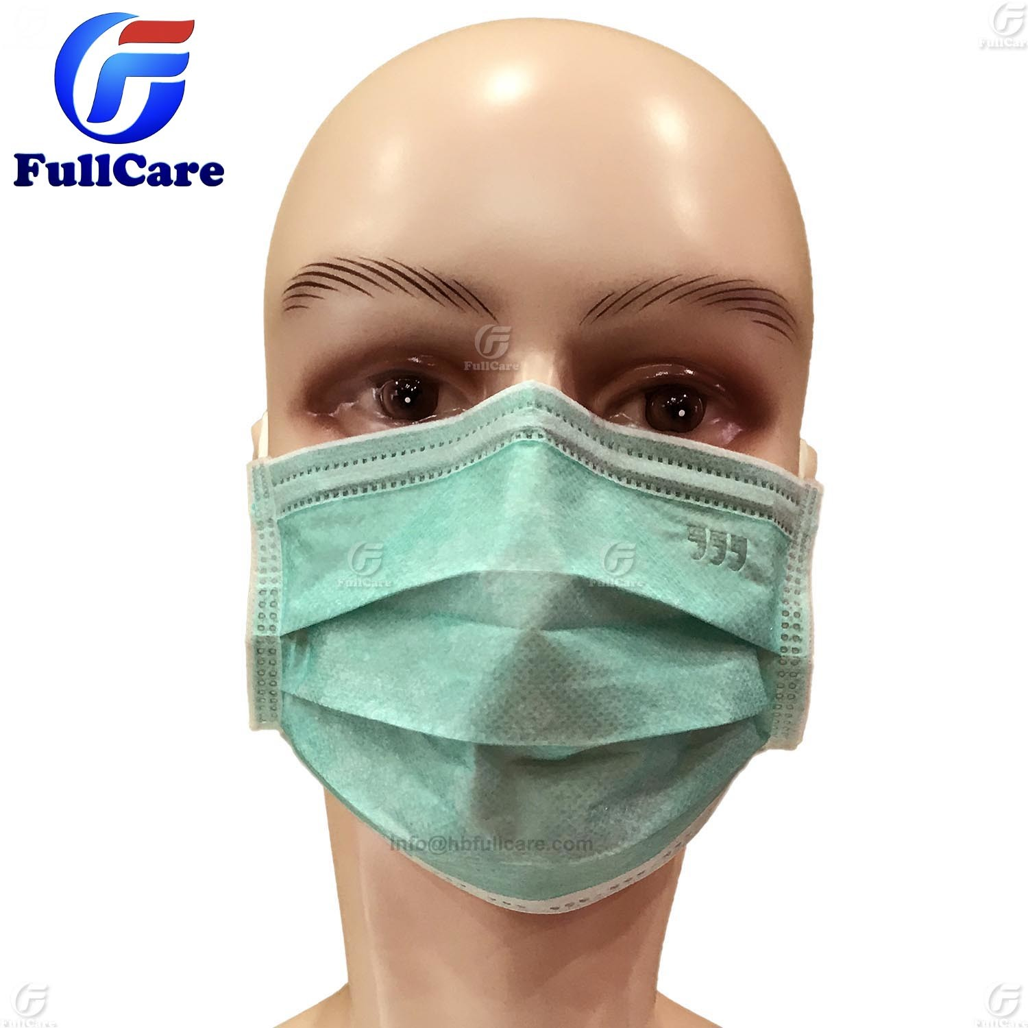 Pink Medical Green Pp Nonwoven Ce China Disposable
