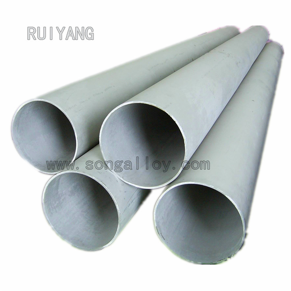 China Seamless Stainless Steel 316h Round Pipe Tubes Pickled Surface ...
