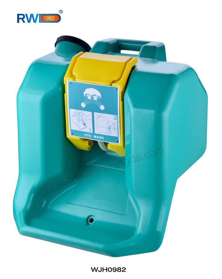 China Guardian Equipment, Portable Eye Wash (WJH0982) - China Eye ...
