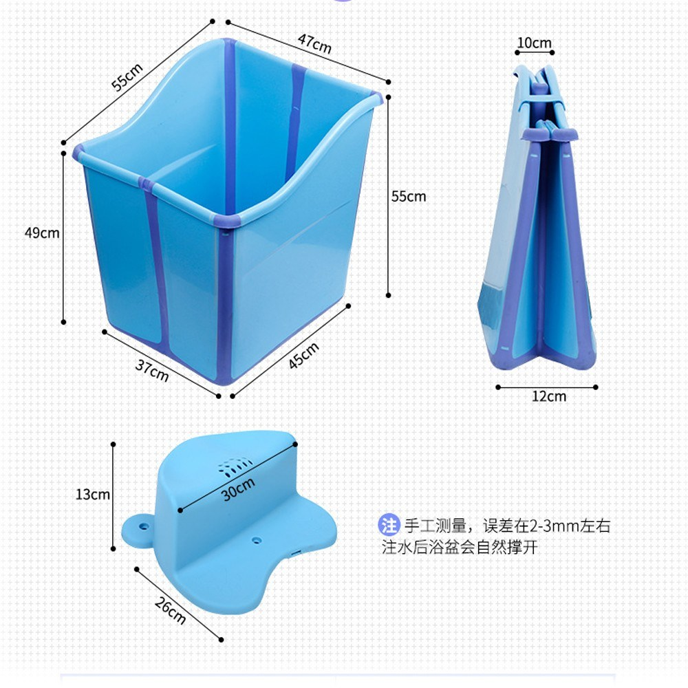 China Selling New Style Children′s Bath Bucket in 2018. Foldable ...