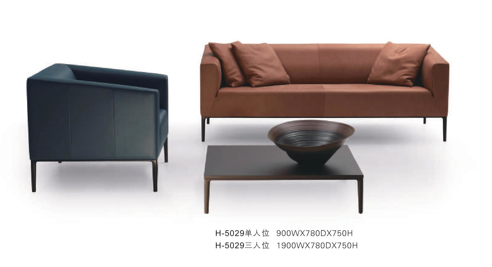 Leg Leather Or Fabric Sofa For Office