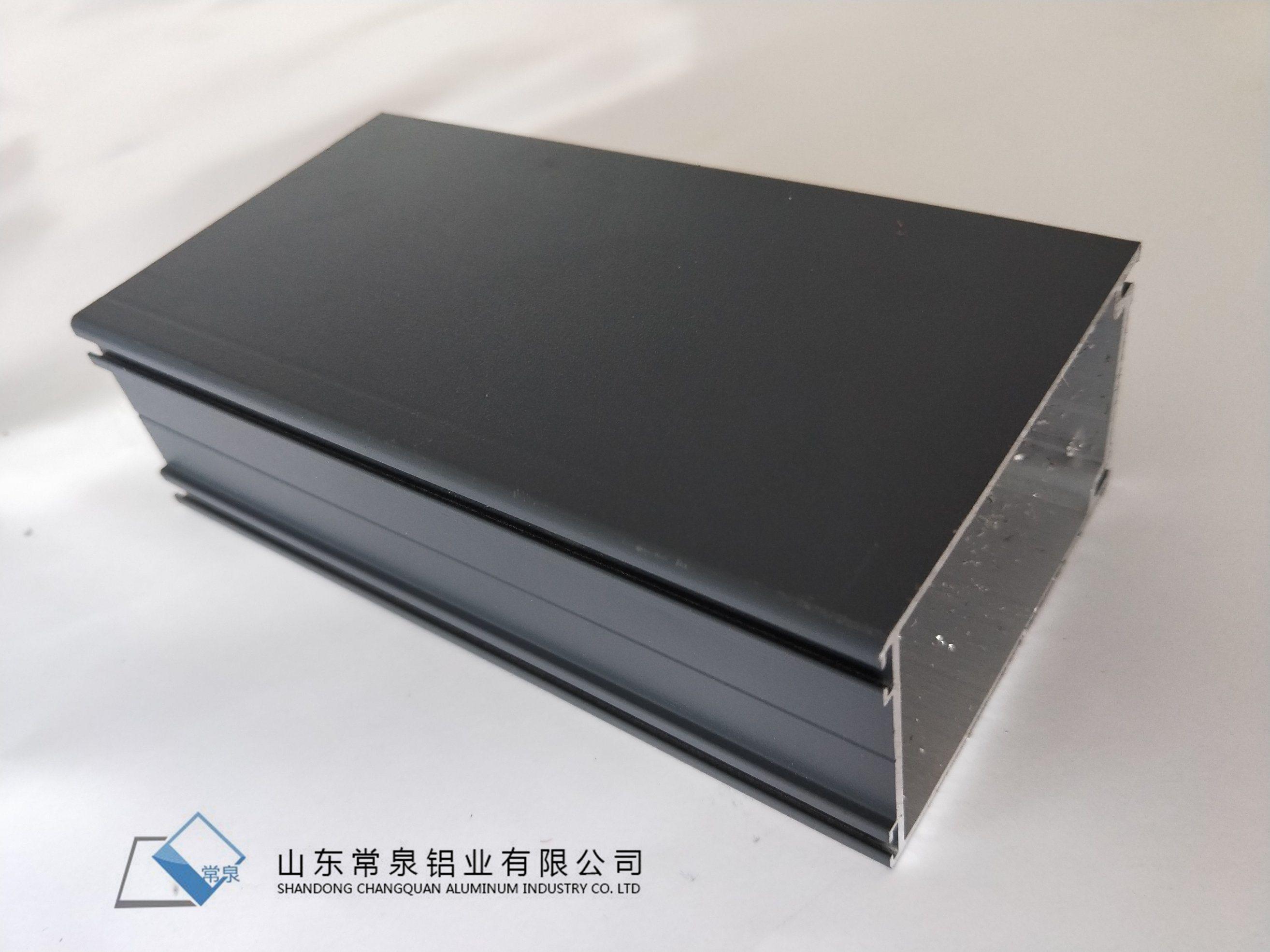Wholesale Aluminum Profile Frame - Buy Reliable Aluminum Profile ...