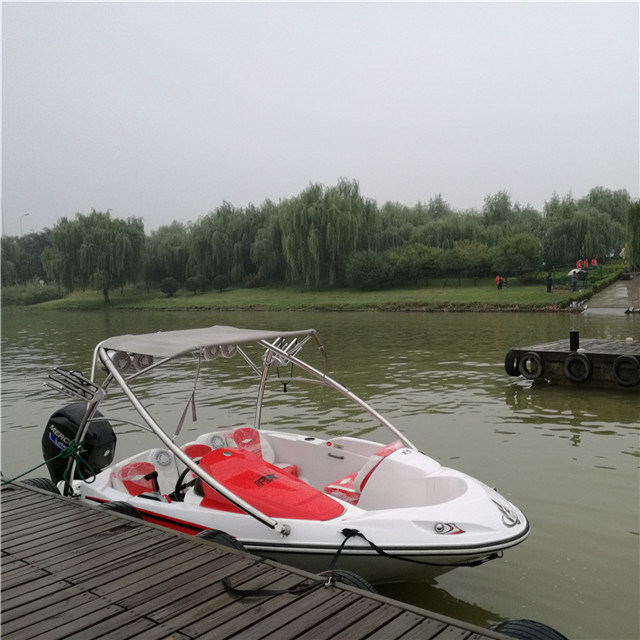 Small Jet Boats >> China Small Sport Speed Jet Boat With Carbon Fiber