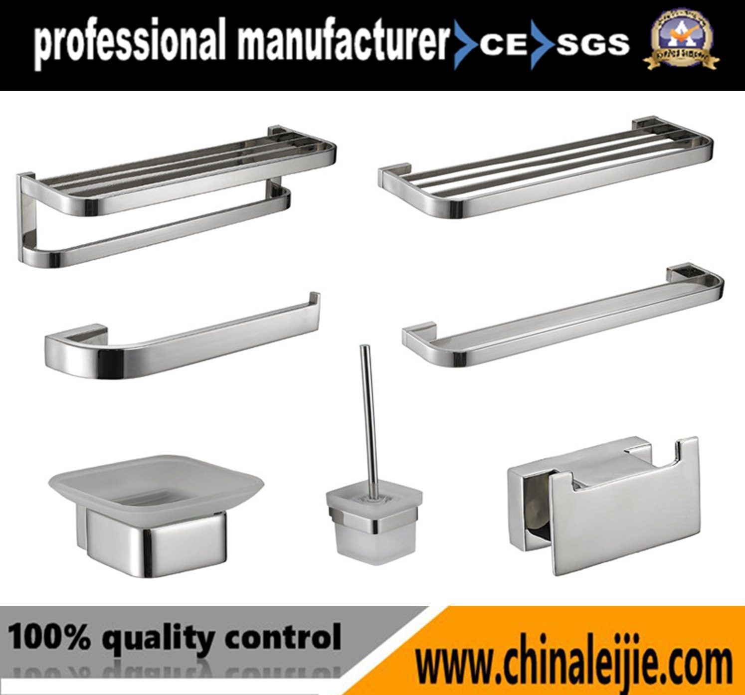 China High Quality Stainless Steel 304 Sqaure Bathroom Accessories ...