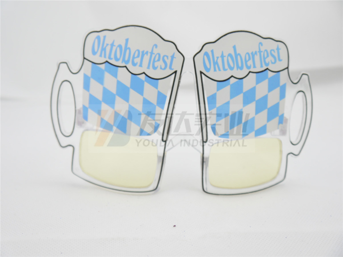 Beer Glass Party and Novelty Sunglasses (GGM-233)