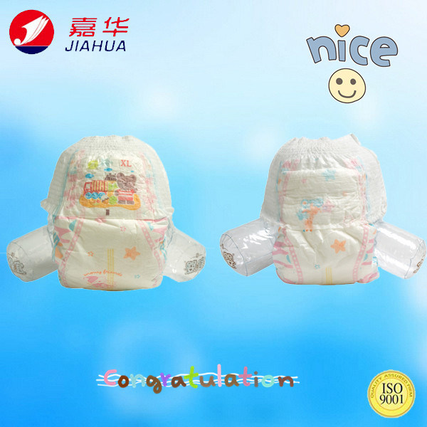 Disposable Baby Pants Diaper