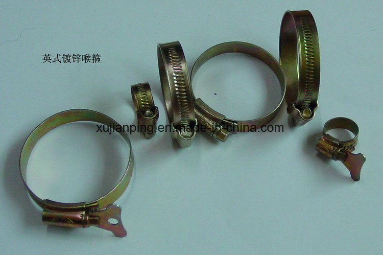 British Type Hose Hoop Clamp