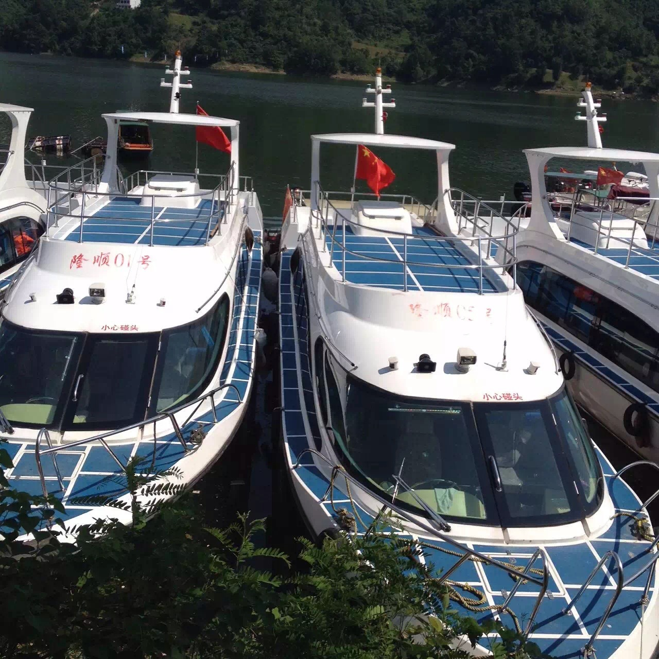 China 45persons FRP Material Crew Boat with Outboard Engines