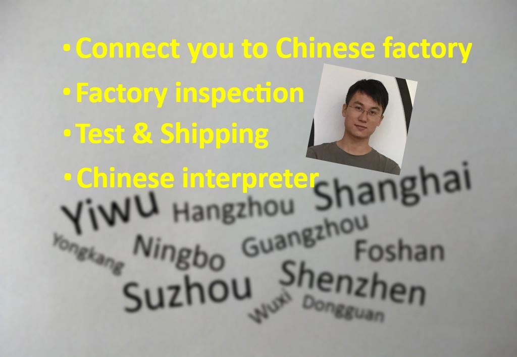 English Mandarin Chinese Interpreter Translator Sourcing Agent Drop
