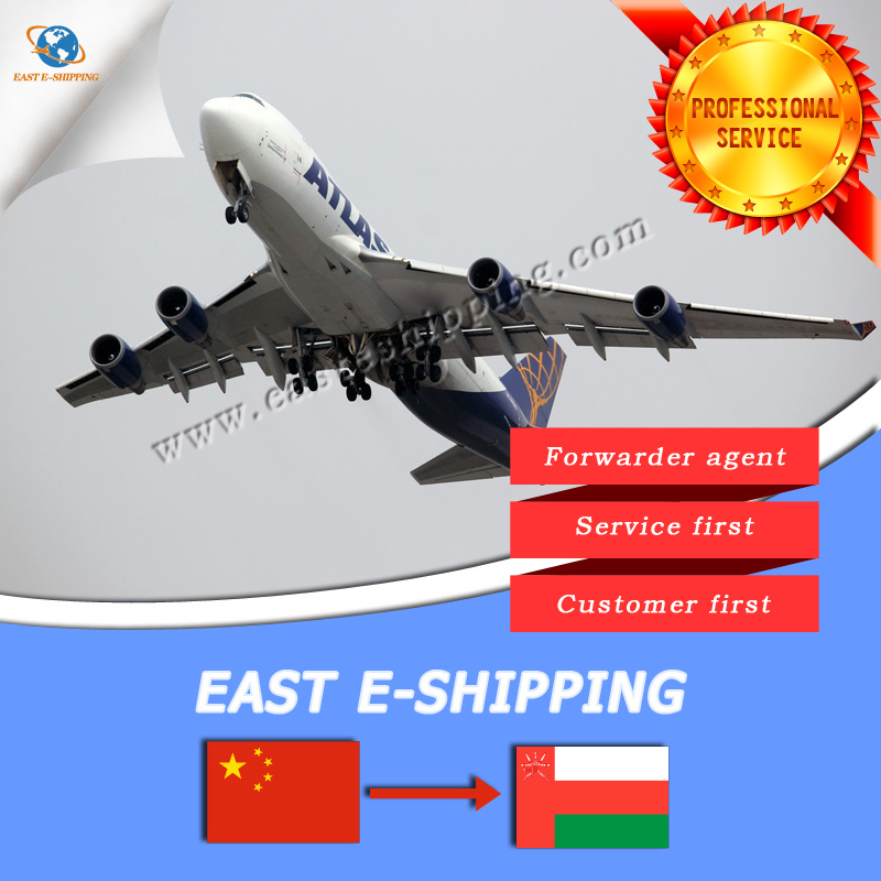 Shipping Agent From China to Oman pictures & photos