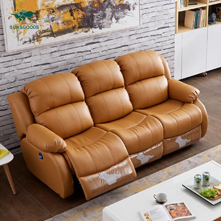 Chinese Modern Style Recliner Sofa, Modern Recliner Sofa Design