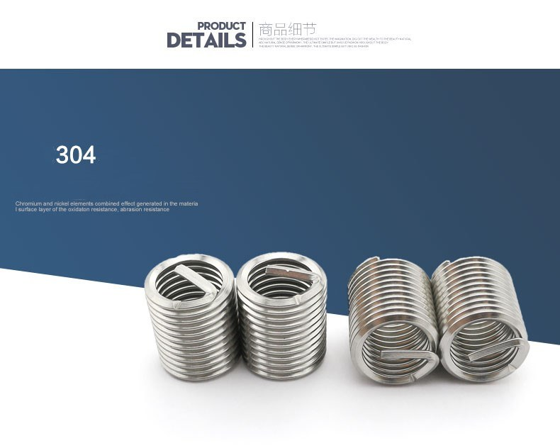 China Stainless Steel Wire Thread Insert Abrasion Resistant - China ...