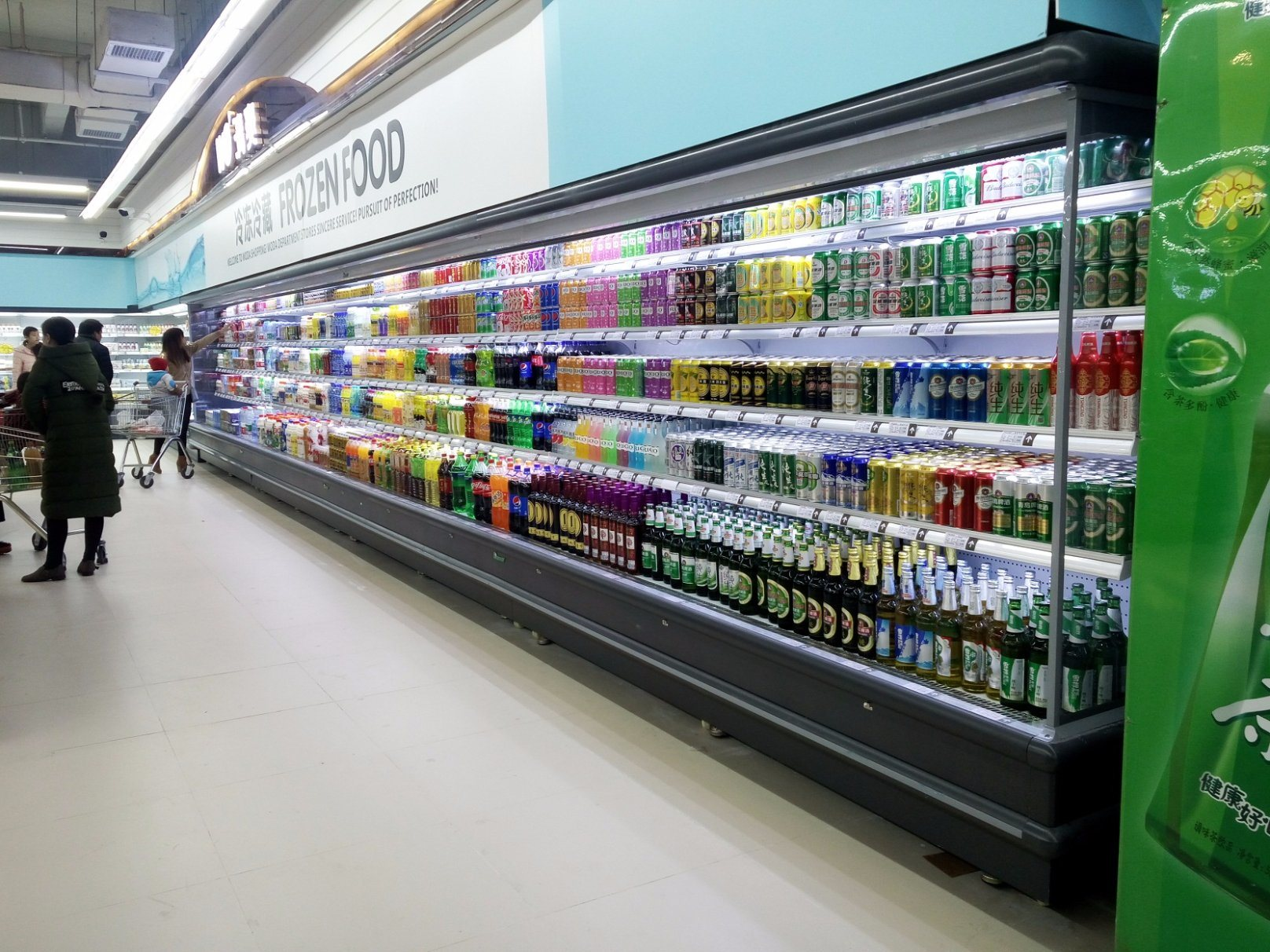 Supermarket Fridge Freezer Refrigerated Display Showcase