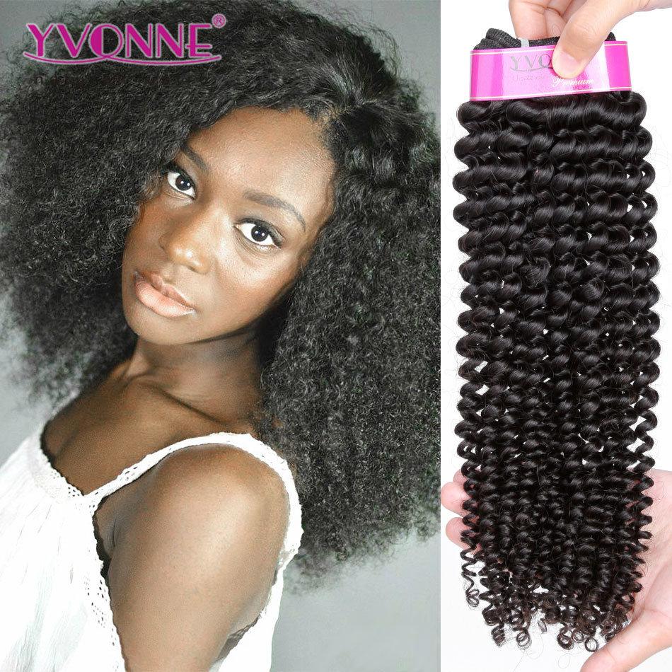 China Hot Selling Kinky Curly Brazilian Virgin Hair Weave China