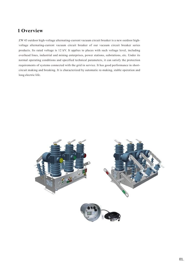 China Zw43 12 Outdoor High Voltage Alternating Current Vacuum Diagram Circuit Breaker