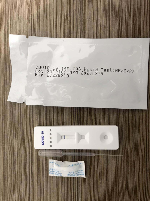 Buy COVID-19 Test Kits - FDA, EUA and CE Certified